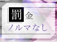 CLUB BLENDA(ブレンダ) 梅田北店で働くメリット5