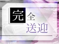 CLUB BLENDA(ブレンダ) 梅田北店で働くメリット6