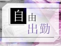 CLUB BLENDA(ブレンダ) 梅田北店で働くメリット7