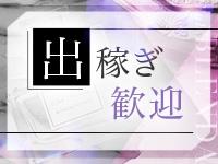 CLUB BLENDA(ブレンダ) 梅田北店で働くメリット9