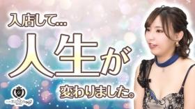 CLUB BLENDA(ブレンダ) 梅田北店に在籍する女の子のお仕事紹介動画
