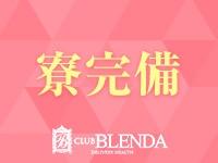 club BLENDA-クラブ ブレンダ-