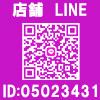 【BLENDA~ブレンダ~】の情報を携帯/スマートフォンでチェック