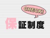 CLUB BLENDA(ブレンダ)日本橋店