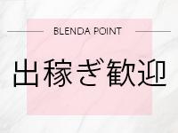 CLUB BLENDA(ブレンダ)京都店