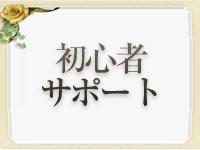 熊本ブルーシャトーグループで働くメリット1