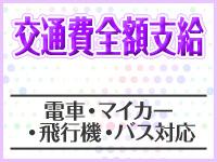 バニーコレクション宮崎店で働くメリット3