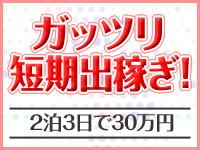 バニーコレクション宮崎店で働くメリット6