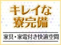 バニーコレクション宮崎店で働くメリット7