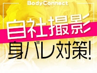 仙台BodyConnect セレブ編で働くメリット2