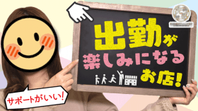 密着洗感ボディエステ神戸のバニキシャ(女の子)動画