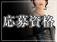 Body Special~ボディスペシャル~で働くメリット3