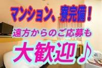 満淫電車女~磐線