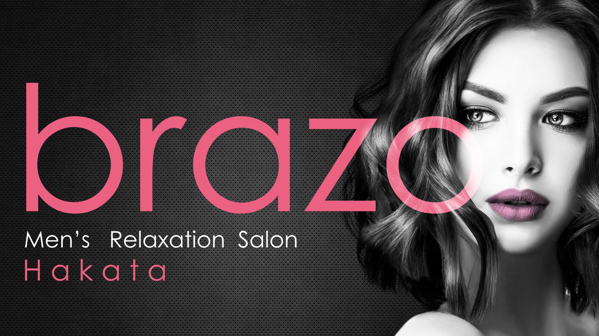 AROMA BRAZO~アロマブラッソ~の求人画像