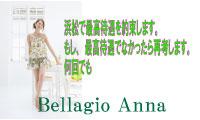 BELLAGIO ANNA