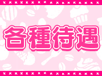 美豚~ぽっちゃり専門店~
