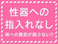 イッツブーリー(札幌ハレ系)