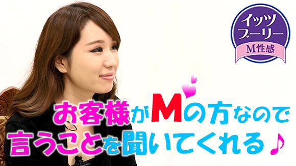 イッツブーリー(札幌ハレ系)のバニキシャ(女の子)動画