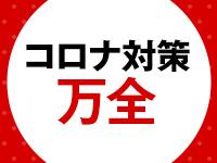 バニーコレクション千葉栄町店で働くメリット2