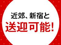 バニーコレクション千葉栄町店で働くメリット9
