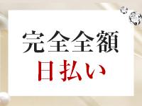 バニーコレクション徳島店で働くメリット4