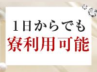 バニーコレクション徳島店で働くメリット6