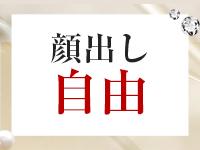 バニーコレクション徳島店で働くメリット7