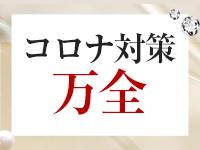 バニーコレクション徳島店で働くメリット8