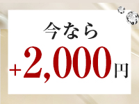 バニーコレクション徳島店で働くメリット1