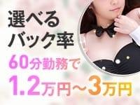 選べるバックは最大30000円!