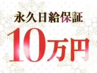 ドMなバニーちゃん 香川・高松店で働くメリット3