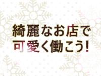 ドMなバニーちゃん 香川・高松店で働くメリット4