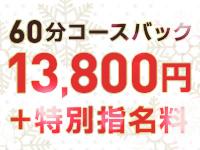 ドMなバニーちゃん 香川・高松店で働くメリット5
