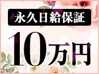 ドМなバニーちゃん 香川・高松店