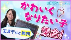 BUNNY 梅田店のバニキシャ(スタッフ)動画