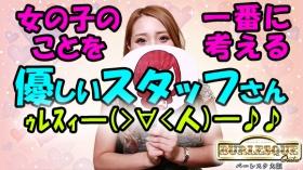 バーレスク大阪の求人動画