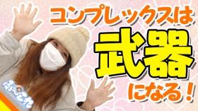 ブータンコレクション太田店