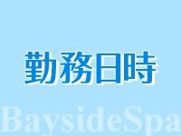 BaysideSpa神戸三宮店で働くメリット1