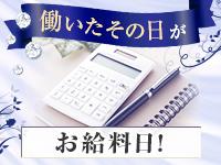 美'z・名古屋回春エステ マッサージサークル