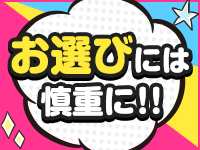 手コキ&オナクラ カリメロ9