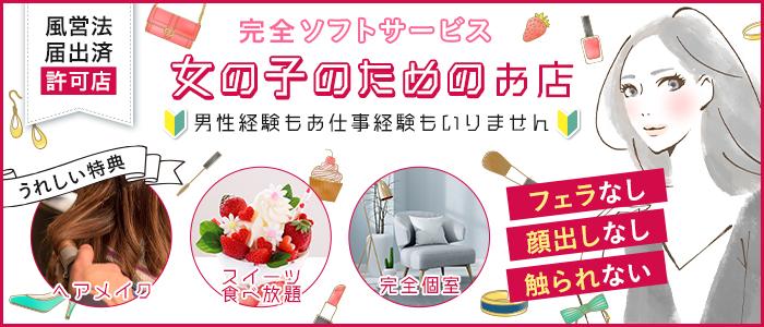未経験・手コキ&オナクラ カリメロ9