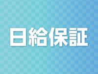 キャンパスメイト 女教師編