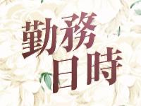 Candelina新潟 キャンデリーナニイガタ