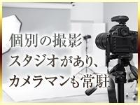 東京わか妻。で働くメリット9