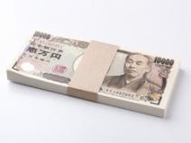 月収100万円実現可能!