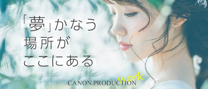 CANONPRODUCTION