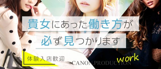 CANON.PRODUCTION