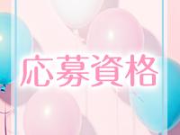キャラメル 梅田店