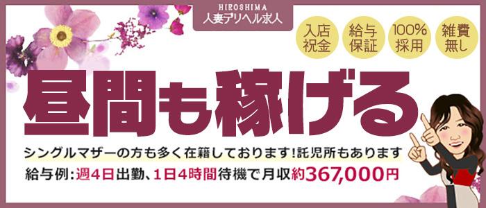 ミセスカサブランカ 広島店