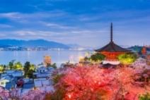 広島観光にアクセス最適
